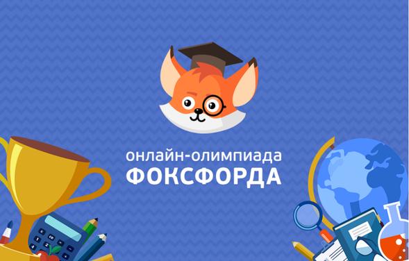 http://informatics.com.ru/wp-content/uploads/2016/11/590.png